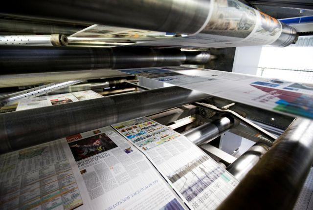 Στροφή στα ΜΜΕ λόγω fake news | tovima.gr