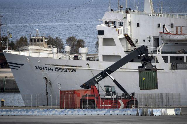 Εδεσε στη Θεσσαλονίκη το πλοίο με τα εκρηκτικά του  «Andromeda»   tovima.gr
