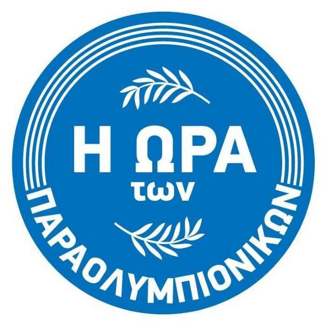Η «Ώρα των Παραολυμπιονικών» επιστρέφει στη Nova | tovima.gr