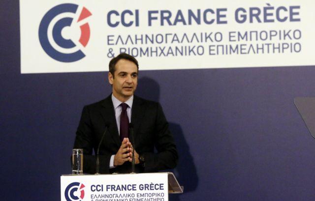 Μητσοτάκης: Η κυβέρνηση υπονομεύει την ανάπτυξη στην πράξη   tovima.gr