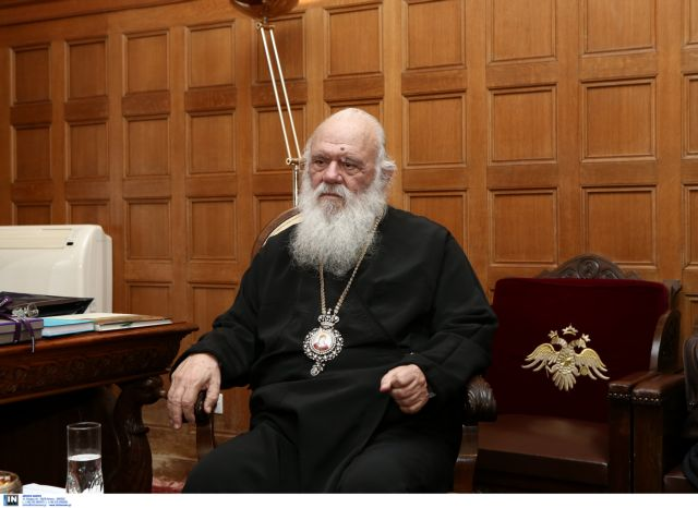 Ιερώνυμος για πΓΔΜ: Σύνεση, ομοψυχία και νηφαλιότητα | tovima.gr
