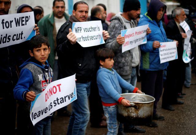 Αραβικός Σύνδεσμος: Οι ΗΠΑ θέλουν να κλείσουν το θέμα των παλαιστινίων προσφύγων | tovima.gr