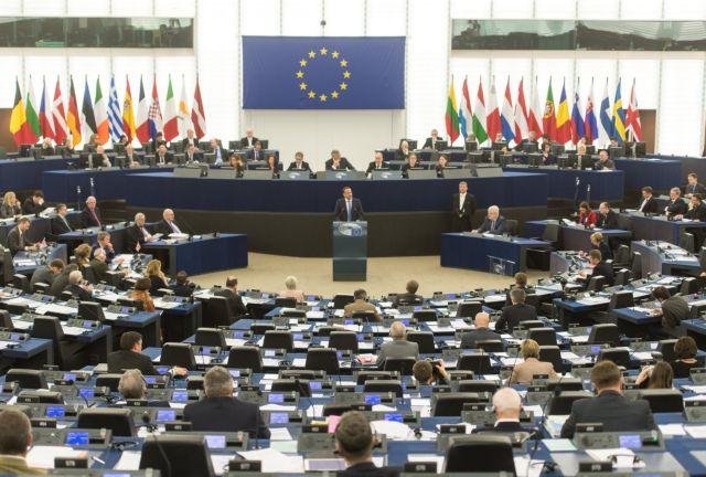 Ευρωβουλή: Καταδικάζει τις εσωτερικές εξελίξεις στην Τουρκία   tovima.gr