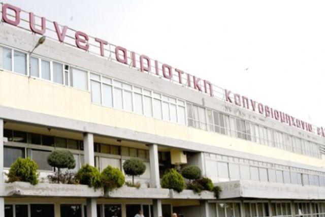 Το Φεβρουάριο η απόφαση για το πρόστιμο €38,2 εκατ. στη ΣΕΚΑΠ | tovima.gr