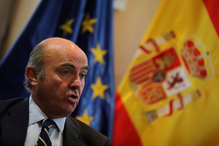Η Ισπανία προτείνει Ντε Γκίντος για την αντιπροεδρία της ΕΚΤ | tovima.gr
