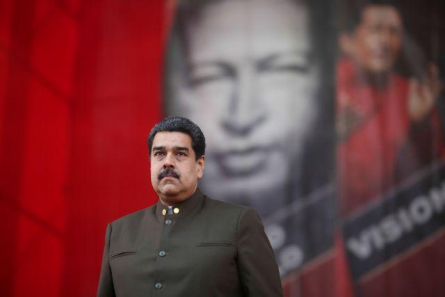 «Πράσινο φως» από ΕΕ για νέες κυρώσεις στην Βενεζουέλα | tovima.gr