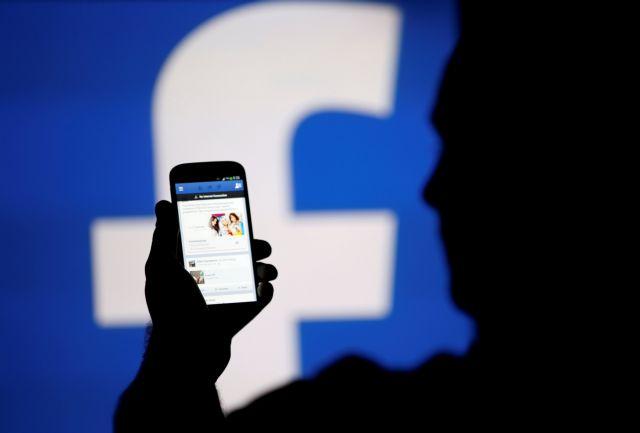 Τέλος σε «οργουελικό» πείραμα βάζει το Facebook | tovima.gr