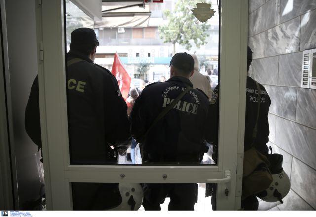 Συνδικαλιστές ΕΛ.ΑΣ: Μέτρα ασφαλείας σε συμβολαιογραφικά γραφεία χωρίς σχέδιο | tovima.gr