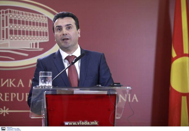 Ζάεφ: Λύση για το όνομα ακόμη και μέσα στον Μάρτιο | tovima.gr