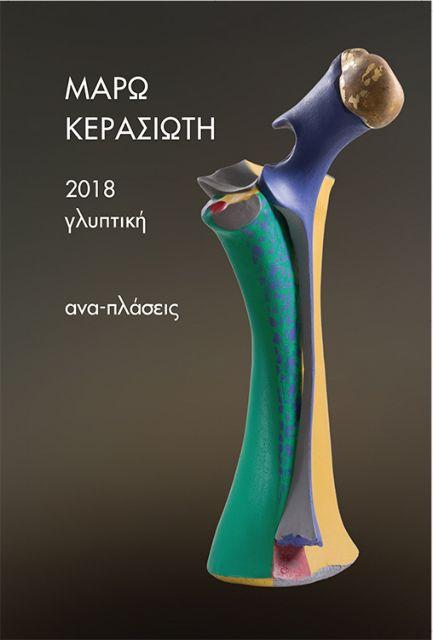 ατζέντα | tovima.gr