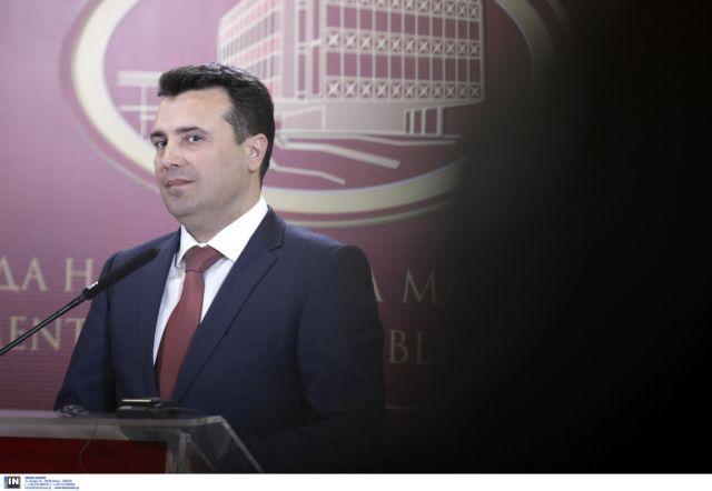 Ζάεφ: Δεν υπάρχουν προϋποθέσεις για νέα συνάντηση πολιτικών αρχηγών | tovima.gr