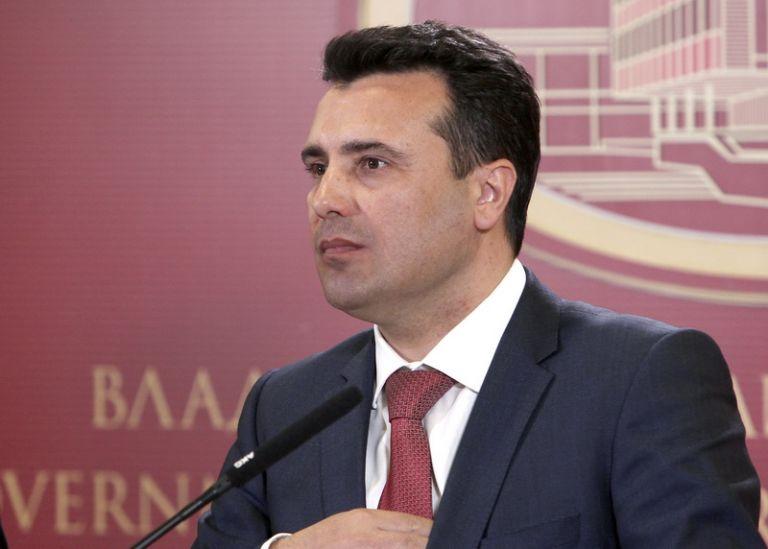 Νέα έκκληση στο VMRO-DPMNE από Ζάεφ για συνταγματική αναθεώρηση | tovima.gr