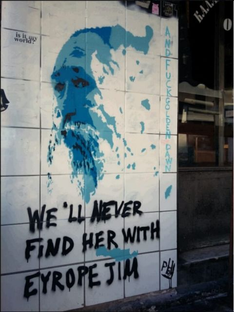 Γκράφιτι για τον Τζίμη Πανούση στο κέντρο της Αθήνας | tovima.gr