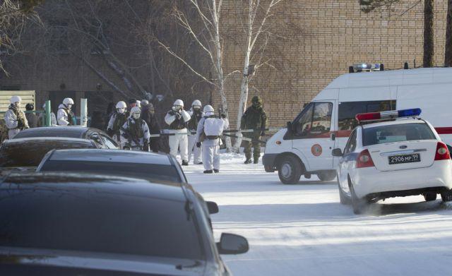 Επίθεση με τσεκούρι και μολότοφ σε σχολείο της Σιβηρίας | tovima.gr