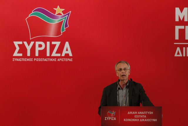 Συγχαρητήρια ΣΥΡΙΖΑ σε Μαλά και Κυπριανού για τις εκλογές | tovima.gr