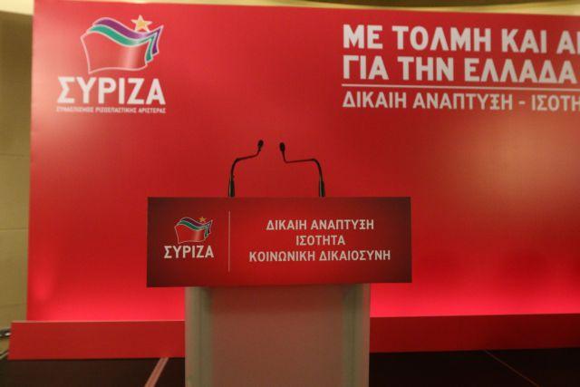 ΣΥΡΙΖΑ: Κείμενο 10 σημείων κατέθεσε η «Πλατφόρμα 2010» | tovima.gr