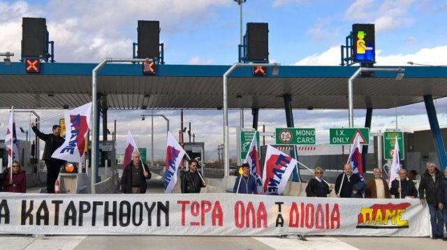 Τρίκαλα: Μέλη του ΠΑΜΕ άνοιξαν τις μπάρες στα νέα διόδια του Ε-65 | tovima.gr