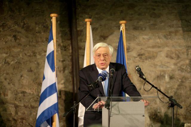 Παυλόπουλος: Η Εκκλησία ήταν πάντοτε παρούσα στους αγώνες του έθνους | tovima.gr