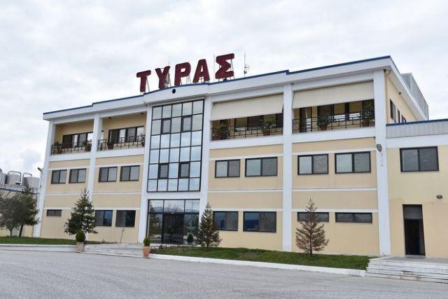 Όμιλος Τυράς: Πωλήσεις ύψους 312 εκατ. ευρώ το 2017   tovima.gr