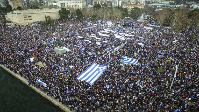 Το συλλαλητήριο για το «Μακεδονικό» στη Θεσσαλονίκη – Το ψήφισμα | tovima.gr