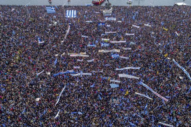Massive Thessaloniki protest on FYROM name concerns government | tovima.gr
