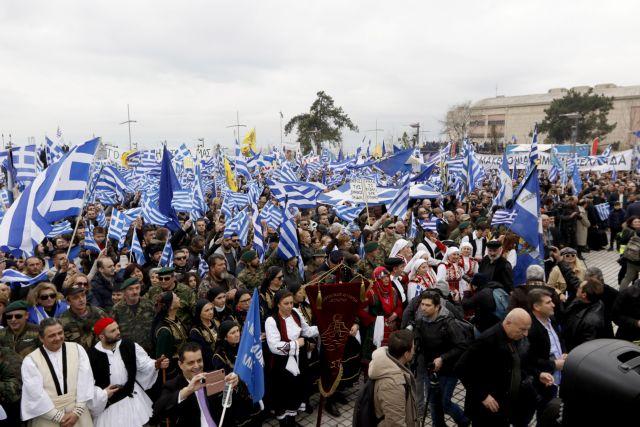 FYROM agreement a catalyst for political developments | tovima.gr