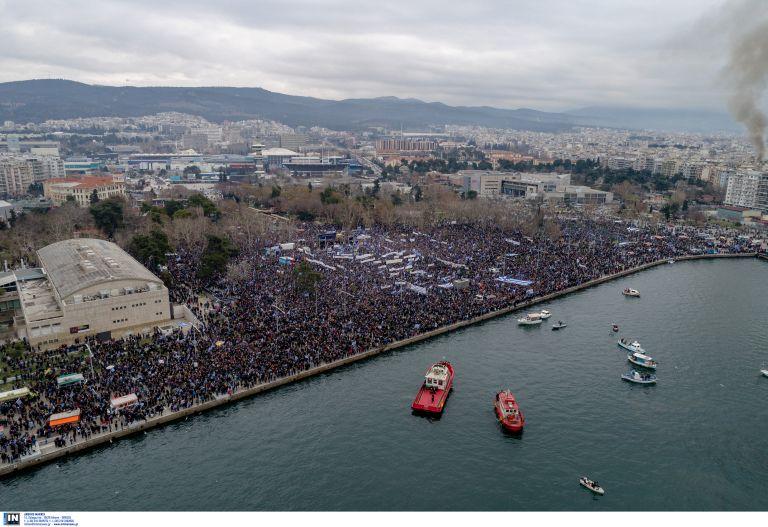 Στις 4 Φεβρουαρίου στο Σύνταγμα το συλλαλητήριο για την πΓΔΜ | tovima.gr