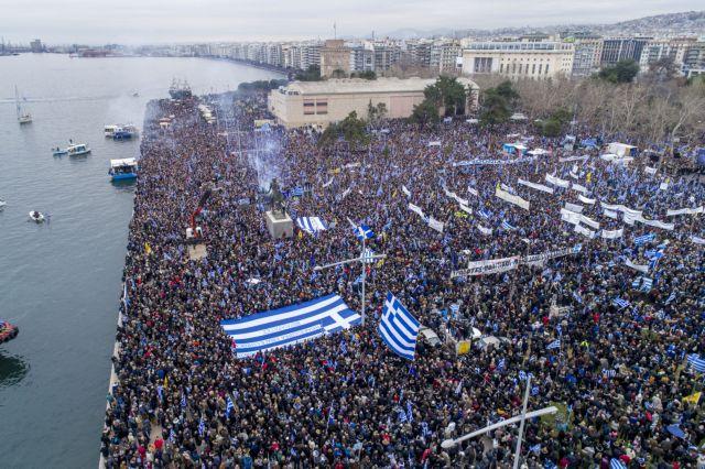 Ανακοίνωση της ΕΡΤ για την κάλυψη του συλλαλητηρίου στη Θεσσαλονίκη | tovima.gr
