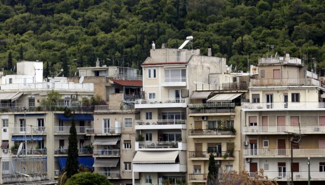 Ολοκληρώθηκαν 39 ηλεκτρονικοί πλειστηριασμοί | tovima.gr