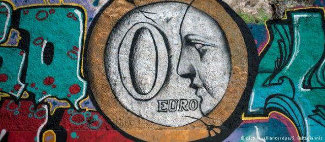 DW: Πέφτει η αυλαία για την τρίτη αξιολόγηση   tovima.gr