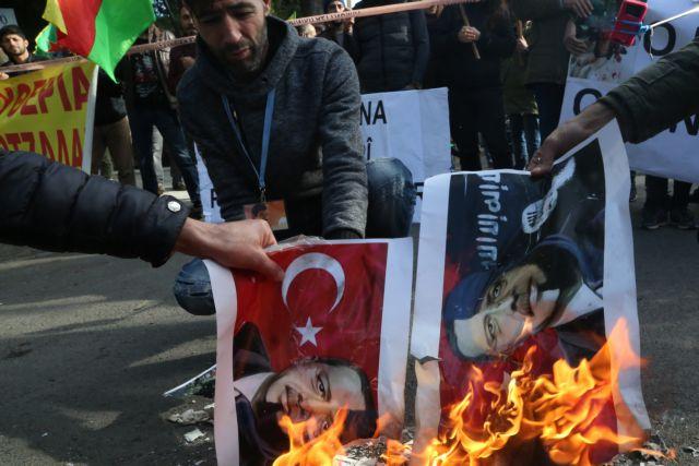 Κούρδοι διαδήλωσαν ενάντια στην τουρκική επιχείρηση στη Συρία | tovima.gr