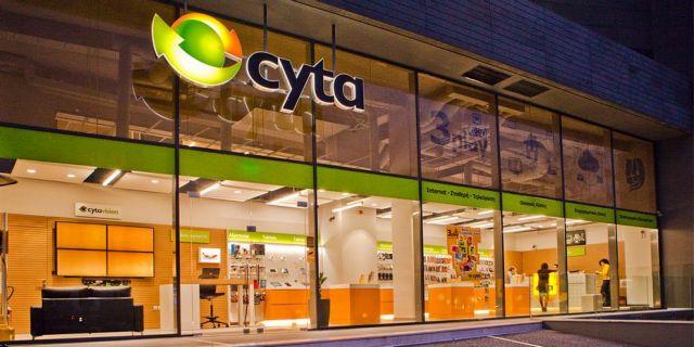 Επεσαν οι υπογραφές για την απόκτηση της Cyta Hellas από τη Vodafone | tovima.gr