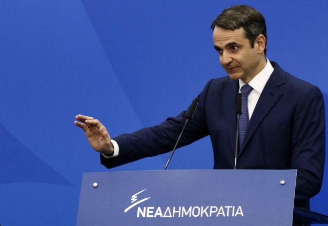 ΝΔ: Ο Τσίπρας δεν αντιμετώπισε ποτέ το ζήτημα της πΓΔΜ με ευθύνη | tovima.gr