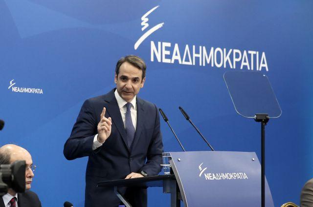 Μητσοτάκης: Αδιανόητες οι άδειες στον Κουφοντίνα | tovima.gr
