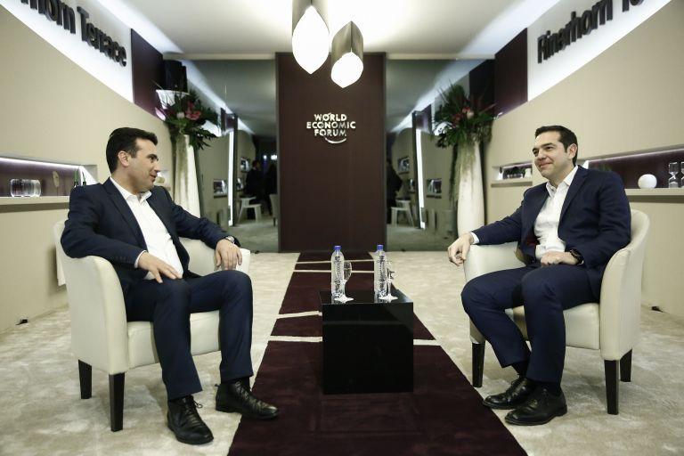 Αναμένεται η απάντηση του Ζόραν Ζάεφ για το όνομα της πΓΔΜ | tovima.gr