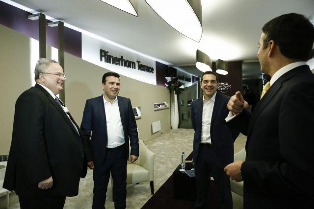 «Συμφωνία για το όνομα της πΓΔΜ μόνο με ψήφιση από 180  έλληνες βουλευτές»   tovima.gr