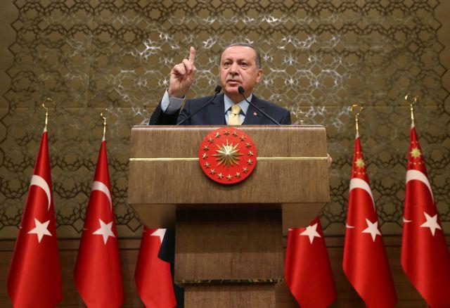 Ερντογάν: Η ΕΕ οφείλει να κάνει την Τουρκία πλήρες μέλος της | tovima.gr