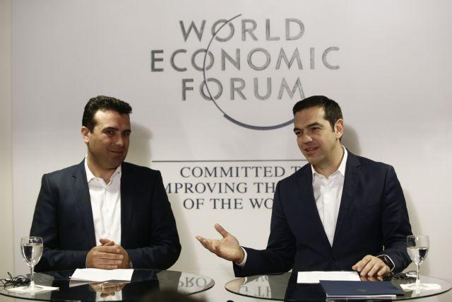 Μακεδονικό: Οι δύσκολες εσωτερικές ισορροπίες κρατούν μετέωρη τη συμφωνία | tovima.gr