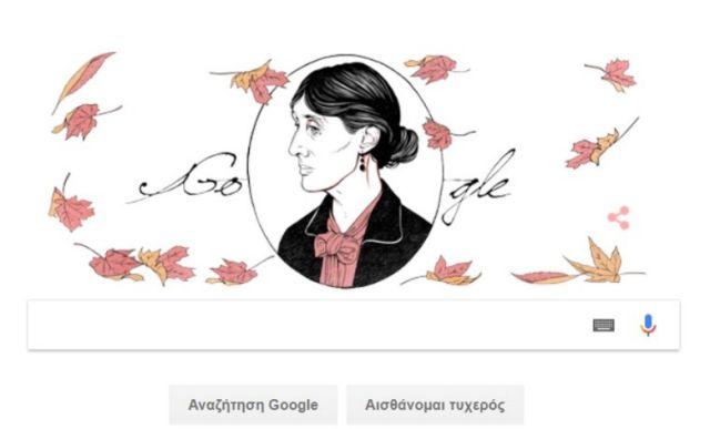 Η Google δεν φοβάται την Βιρτζίνια Γουλφ | tovima.gr