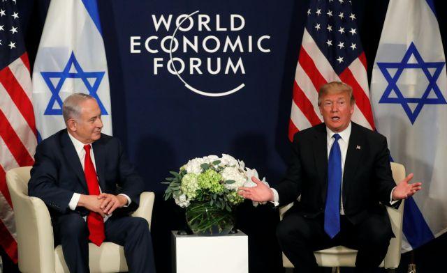 Ισραήλ: Δηλώνει έτοιμο για ειρήνη με τους Παλαιστίνιους | tovima.gr