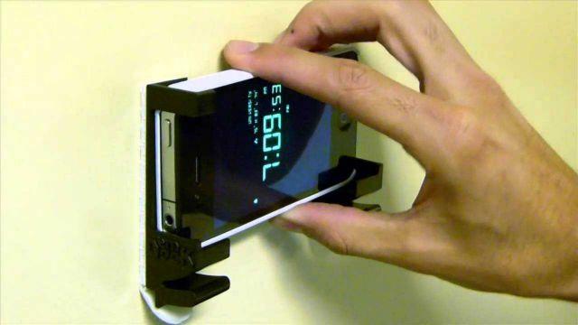 Ερχονται τα κινητά τηλέφωνα που θα βλέπουν μέσα στους τοίχους | tovima.gr