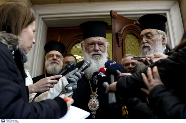 Η Ιερά Σύνοδος επιστρέφει στην Καστοριά | tovima.gr