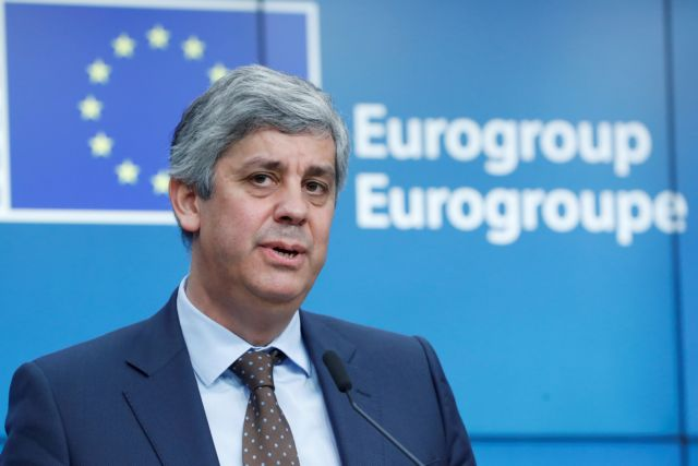Centeno sees enhanced post-bailout supervision for Greece | tovima.gr