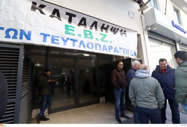 Πιστώνονται €4 εκατ. σε 2.500 τευτλοπαραγωγούς της ΕΒΖ | tovima.gr