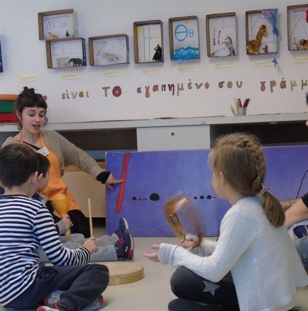 Εκπαιδευτικά προγράμματα τον Φεβρουάριο | tovima.gr