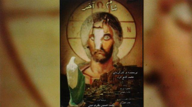 Σύροι χριστιανοί θύματα εξτρεμιστών μουσουλμάνων | tovima.gr