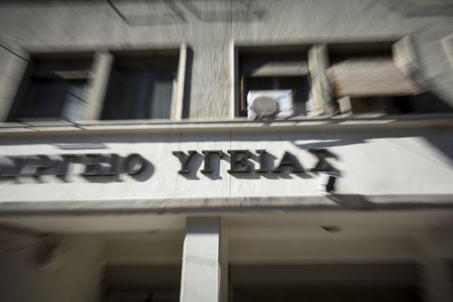Στο υπουργείο Υγείας οι εργαζόμενοι στο «Αττικό» για τα ράντζα | tovima.gr