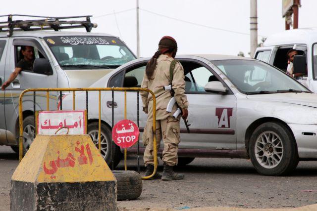 Υεμένη: Πάνω από 14 νεκροί σε έφοδο τζιχαντιστών στην αντιτρομοκρατική | tovima.gr