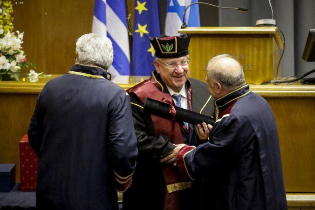 Ρίβλιν: Το ελληνικό πνεύμα θα νικήσει | tovima.gr