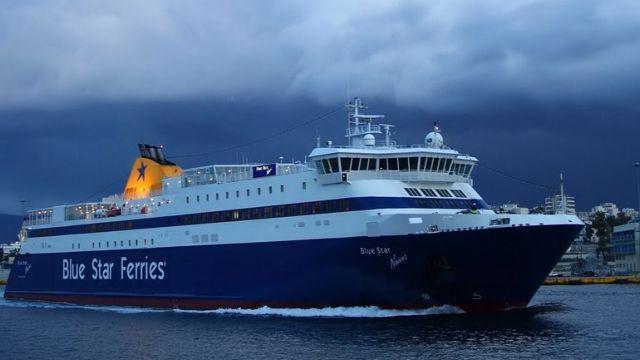 Μυστήριο με την ταυτότητα του επιβάτη του Blue Star | tovima.gr